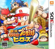 实况力量棒球英雄 日版下载