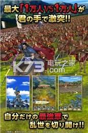 王者天下战国七雄 v2.1.2 官网下载 截图