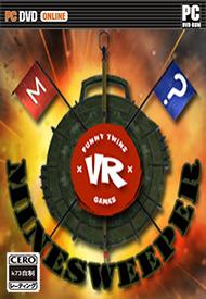 扫雷VR硬盘破解版下载
