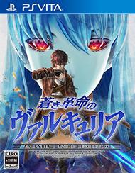 苍蓝革命的女武神日版预约