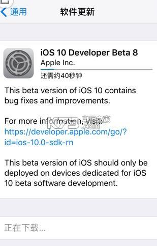 ios10固件下载官方_如何下载ios10固件_ios10下载