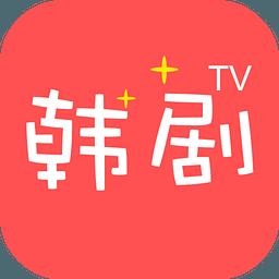 韩剧TV下载手机版v3.5.5