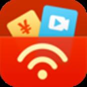 口袋WiFi v1.5 app下载