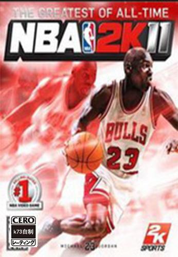 NBA2K11中文版下载