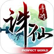 诛仙手游 v2.11.0 华为版下载