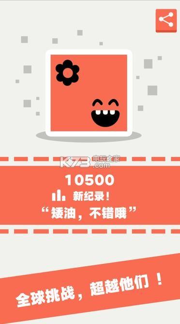 无理数 v1.0.1 中文破解版下载 截图