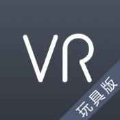 小米vr玩具版app下载v1.0.35