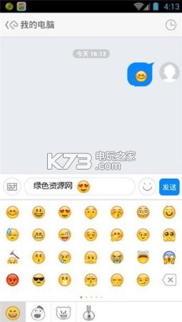 网易云信 v2.0.1 苹果app下载 截图