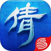 倩女幽魂手游 v1.6.9 正版下载