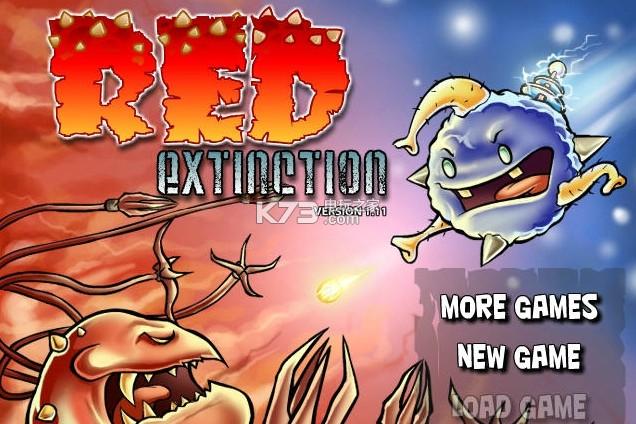 红色灭绝 中文版下载 截图