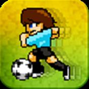 像素世界杯 v1.5.3 苹果版下载