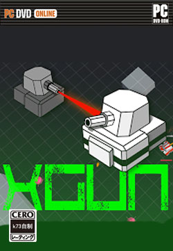 [PC]xgun.iosteam版下载