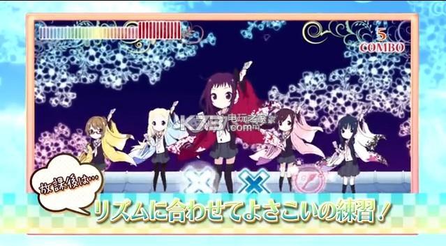 花舞少女 夜来舞LIVE 中文版下载预约 截图