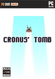 克洛诺斯之墓汉化硬盘版下载