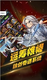 奇迹永恒手游 v1.01 官方下载 截图