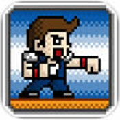 前进斗士手机版下载v1.4.1