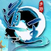 道王手游苹果版下载v2.5.2