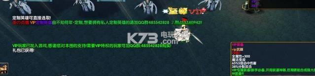 守卫剑阁前世空城 v7.2 正式版下载 截图