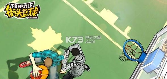街头篮球手游 v2.5.0.6 腾讯版下载 截图