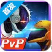 街头对战机器人安卓版下载v1.0