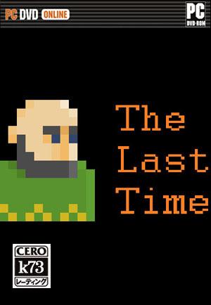 最后一次 汉化硬盘版下载