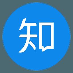 知乎 v6.15.0 app问题修复版下载