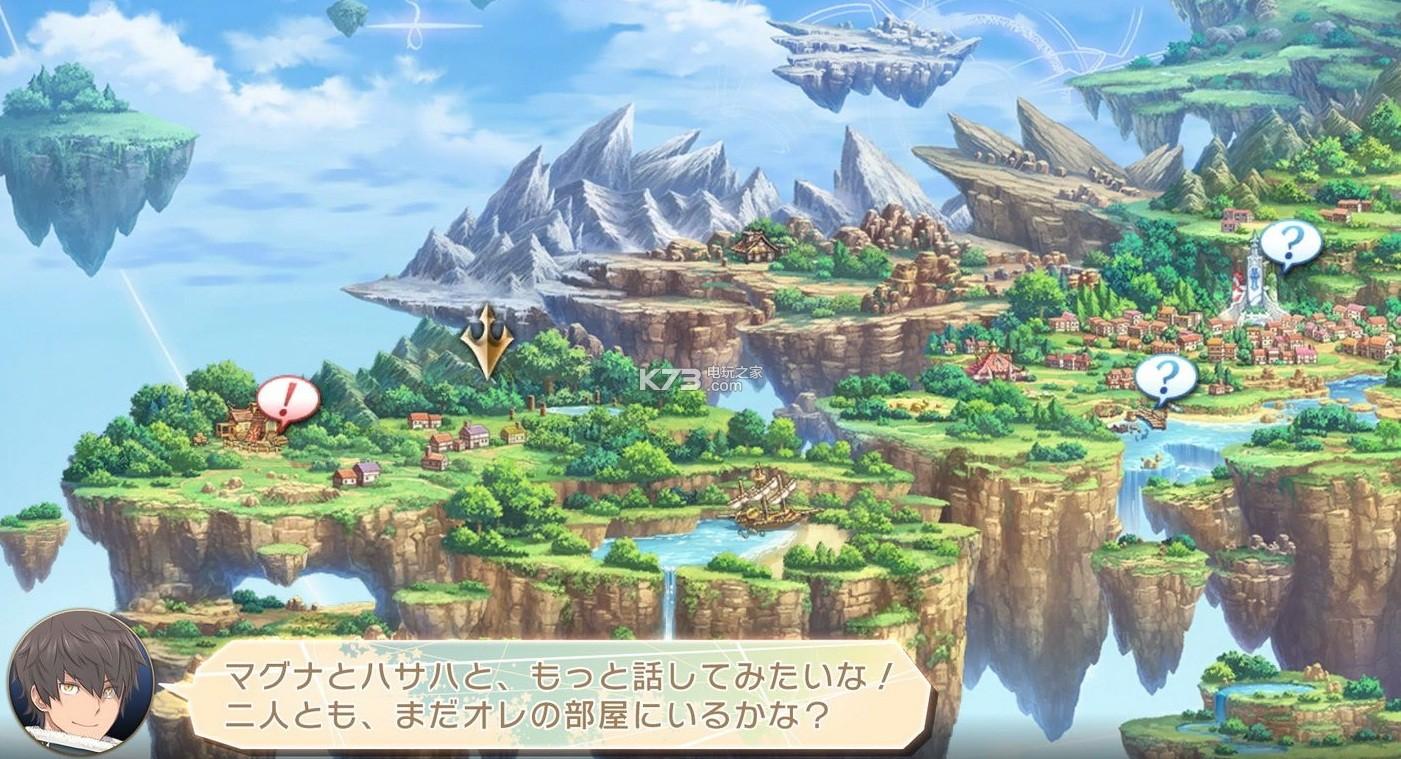 召唤之夜6遗失的境界 中文版下载 截图
