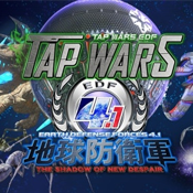 Tap Wars地球防卫军4.1 v1.1.6 安卓手机版下载