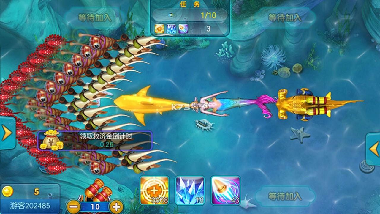 集结号捕鱼 v4.0.7 游戏下载 截图