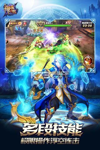 神谕幻想 v1.0.8 九游版下载 截图