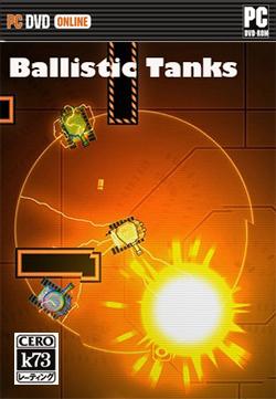 飞行坦克破解版下载