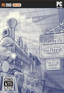 纸火车交通中文版下载