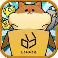 lohaco养成下载v1.0.9