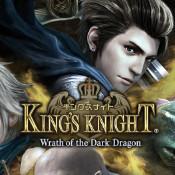 国王骑士暗龙之怒官网下载