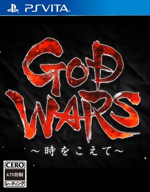 神之战穿越时空中文版预约