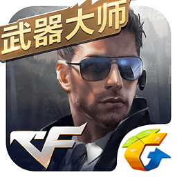 穿越火线枪战王者游戏 v1.0.90.350 手机版下载