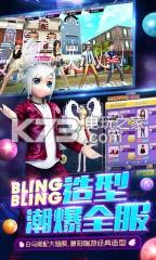 劲舞团手游 v2.2.5 下载 截图