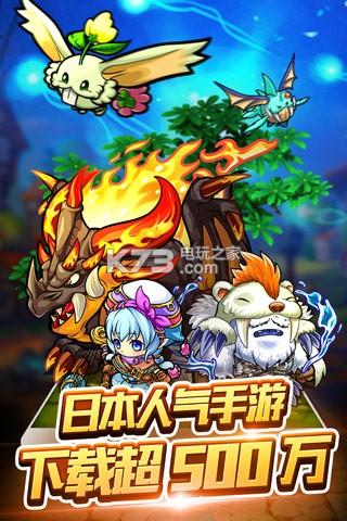 波可龙迷宫手游 v3.3.4 九游版下载 截图
