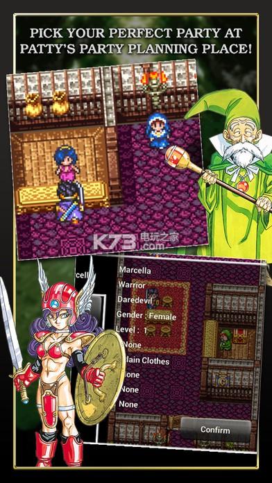 勇者斗恶龙3传说的起点 v1.0.3 安卓中文版下载 截图