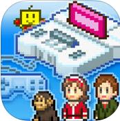 游戏发展国官方中文版下载v2.03