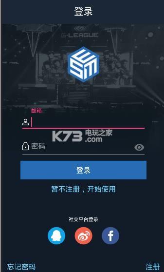 lol电竞魔方app v1.1.6 安卓版下载 截图