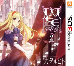 World End Economica Episode.2 日版下载