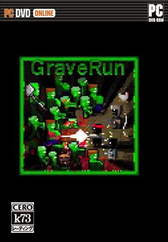 GraveRun 中文破解版下载