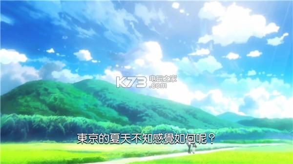 方根书简 繁体中文版下载 截图