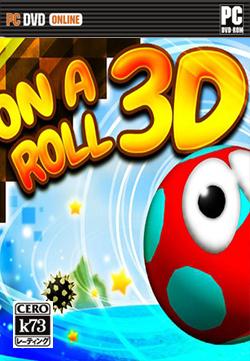 滚动的球3D 中文版下载