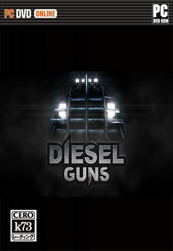 Diesel Guns汉化硬盘版下载