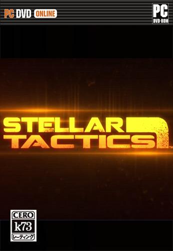 恒星的策略 汉化硬盘版下载