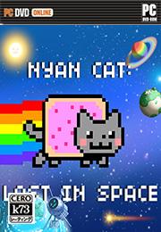 迷失太空的猫 中文版下载