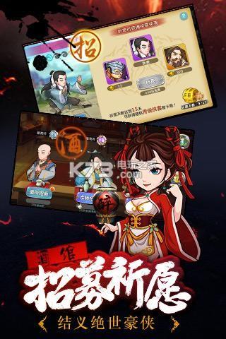江湖侠客令 v2.76 官网下载 截图