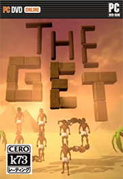 The Get Up v1.0.2 游戏硬盘版下载